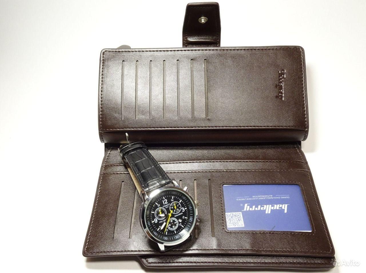 Портмоне часы tissot в подарок