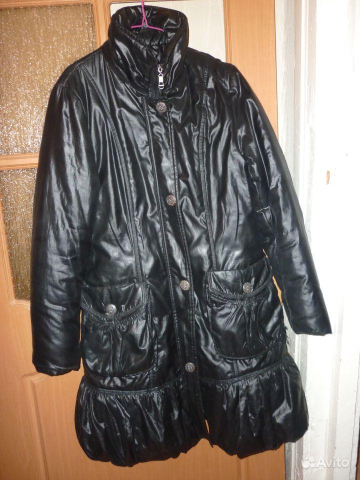 Купить Зимняя Куртка Мужская В Ульяновске