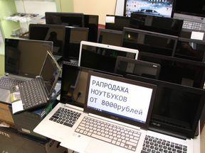 Ноутбук hp probook 450, p4p27ea в интернет-магазине юлмарт сливы