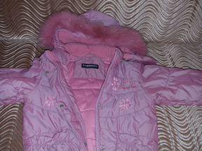 Зимний раздельный костюм для девочки