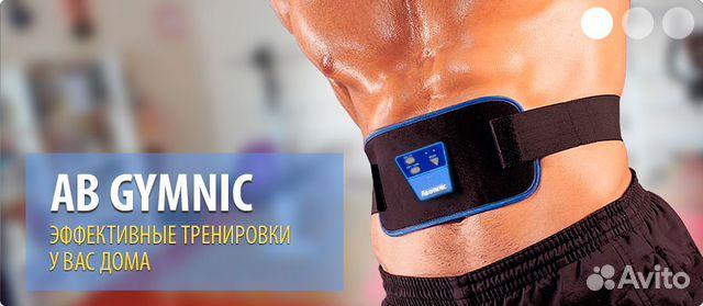 Купить в Минске миостимулятор