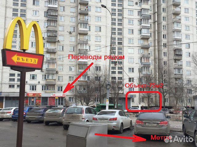 ПСН, 76 м² -3 окна напротив м. Аннино - купить, продать, сдать или ...