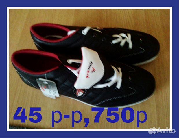 Обувь производства австрии купить в санкт петербурге
