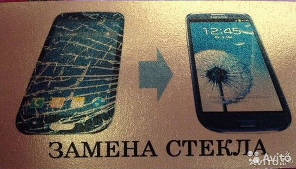 Samsung galaxy s3 замена стекла своими руками