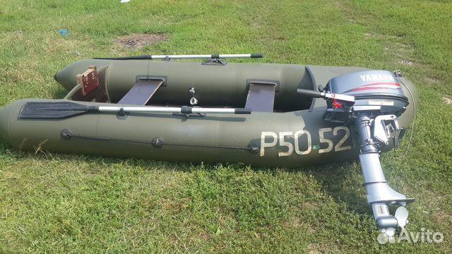 купить электромотор для лодки в барнауле