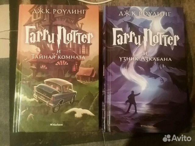 Книги 89280719098 купить 1