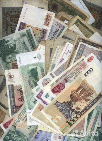 кредитные займы банковские вклады расчеты по кредитам