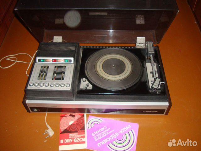 Электрофон Мелодия-103М
