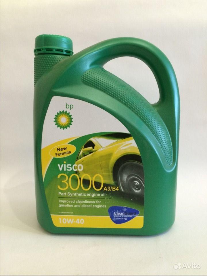 Моторное масло BP | Интернет-магазин Автомасла