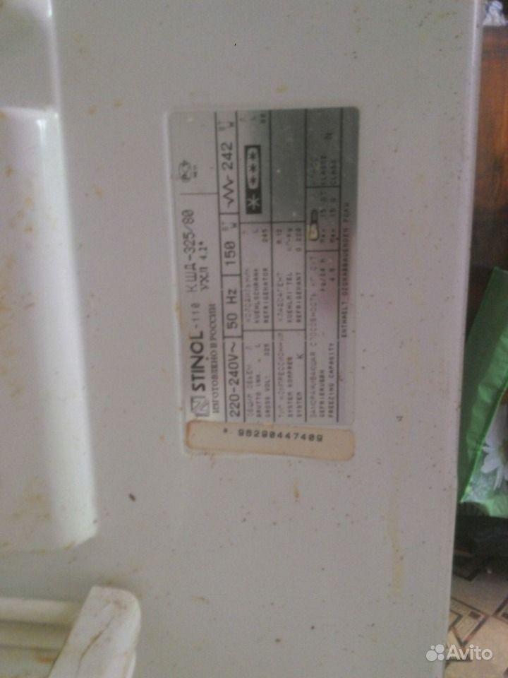 Холодильник стинол 110