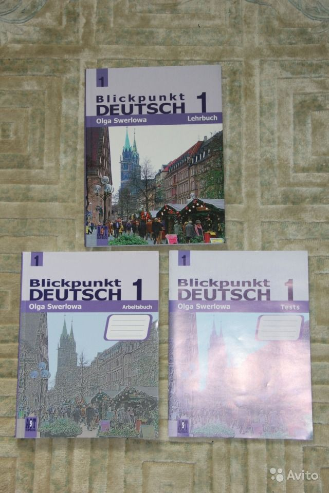 Stichwort гдз deutsch ольга lehrbuch зверлова 10-11 kompakt