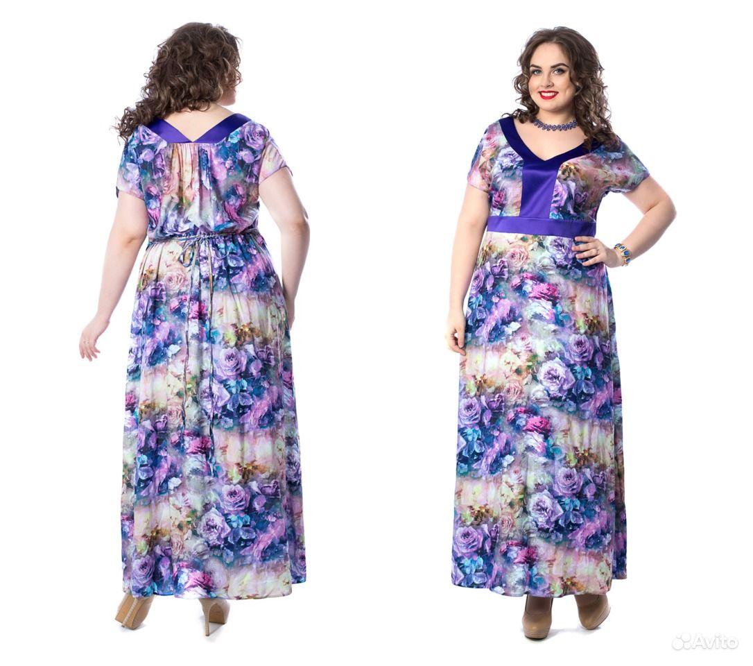 654c0316d8b Новое эффектное летнее платье в пол р.52-54