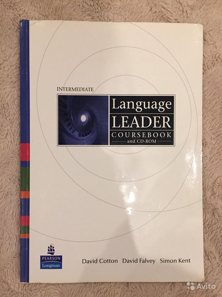 cd онлайн audio language решебник workbook leader and