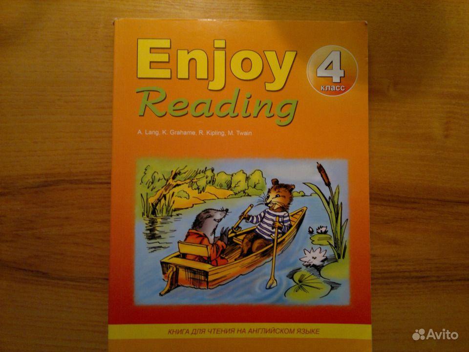 Автор-составитель е.а.чернышова reading enjoy 7 гдз класс