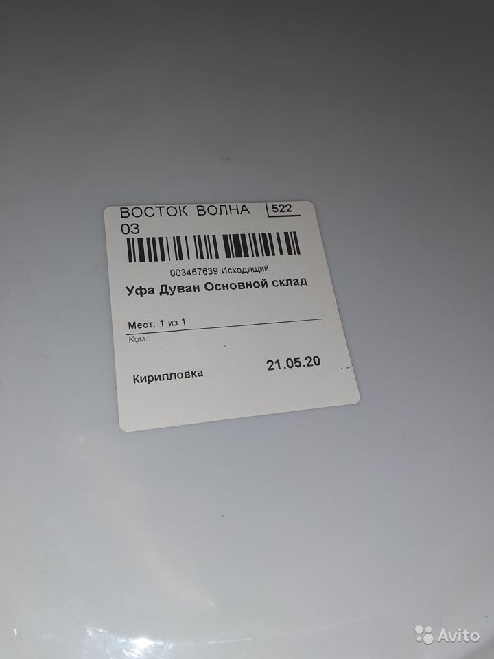 Аквариум Jebo 320 литров купить на Зозу.ру - фотография № 8
