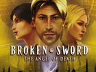 Broken Sword The Angel of Death PC DVD