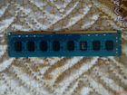 Оперативная память DDR 4 PC32 купить в Тульской