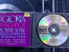 Gloria Magnificat Telarc CD фирменный