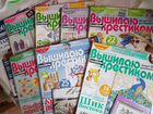 Журналы Формула рукоделия и Вышиваю крестиком