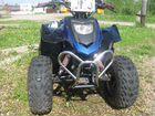 ATV - 50