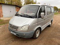 ГАЗ Соболь 2217 2.5МТ, 2005, 250000км
