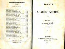 "Антикварная книга ""Romans de Charles Nodier"" 1840"