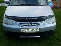Honda Odyssey, 2002 г., Москва