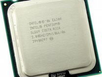 Процессор (Б/У) Intel Core2Duo E6300 (1,86GHz)