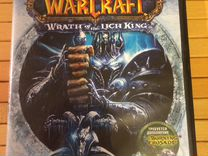 World Warcraft 2-игры