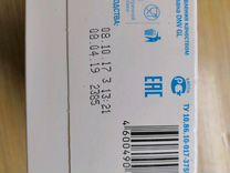 04021fbd4e3d Фемилак для беременных и кормящих женщин