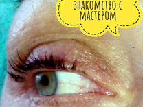Авито краснодар знакомства на одну ночь секс знакомство без регистрации бесплатно с телефонами в москве