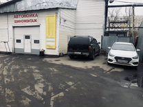 Требуются Автомойщики — Вакансии в Москве
