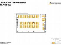 Новостройки / Гостинки, Россия, Красноярский край, Москва, 5 990 000