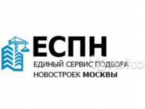 Оператор колл - центра — Вакансии в Симоненко