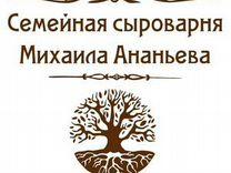 Администратор розничных продаж — Вакансии в Санкт-Петербурге