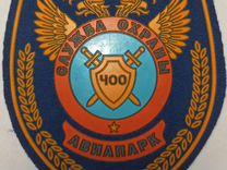 Подработка охранником в ночном клубе москвы ночной клуб казань 90