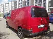 киров авто с пробегом частные объявления купить фольксваген транспортер