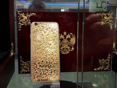 iPhone 6 Caviar Atlante Russia
