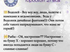 Щенки русские гончие с дркументами
