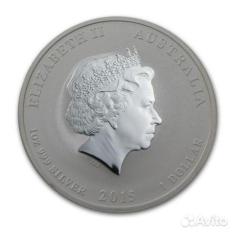 Унция серебра монеты монета русское географическое общество купить