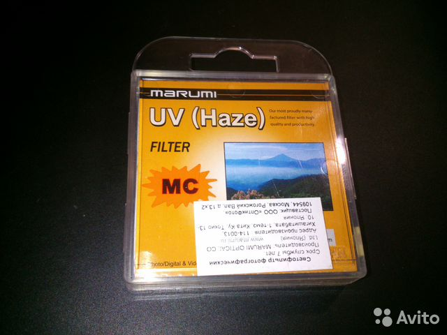 Светофильтр marumi MC-UV (Haze), 58мм— фотография №1