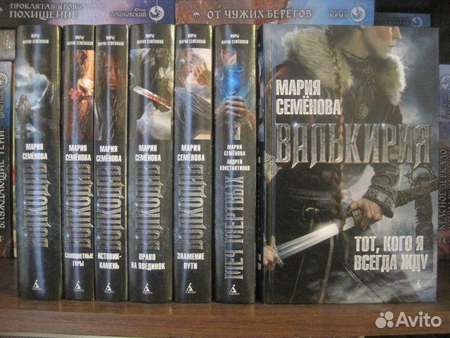 Серия книг волкодав скачать торрент