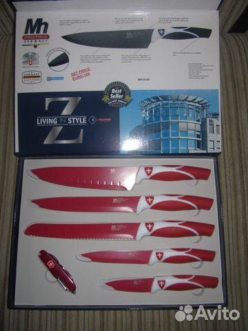 купить ножи миллерхаус немецкие