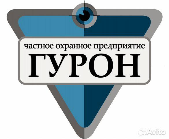 Начальник охраны и охранники вакансии ...: https://avito.ru/ulyanovsk/vakansii/nachalnik_ohrany_i_ohranniki...