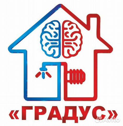 Бесплатные объявления без регистрации в Ставропольском.