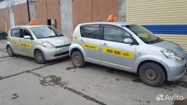 этих зарегистрироваться на сайте такси максим комсомольск на амуре внешнему виду