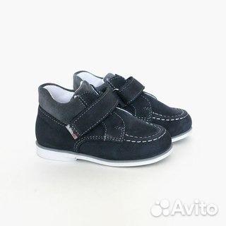 Обувь в рассрочку кемерово адреса