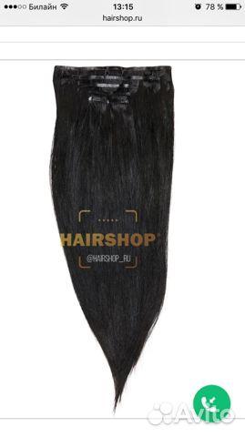 Купить волосы на заколках натуральные в воронеже