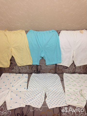 Панталоны с начесом купить в москве