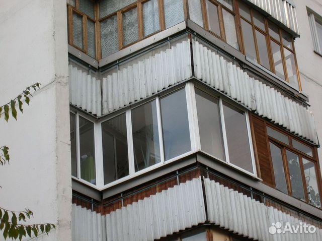 """Балкон """"сапог"""" 2,4x1,2 0,9x1,2 0,4x1,2 г. реутов купить в мо."""